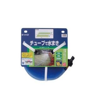 タカギ 散水チューブ G410 10M|kenzaisyounin