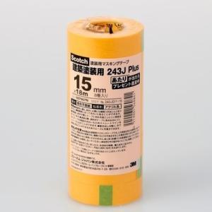 スリーエムジャパン マスキングテープ塗装用 8P 243JDIY−15 15mmx18m|kenzaisyounin