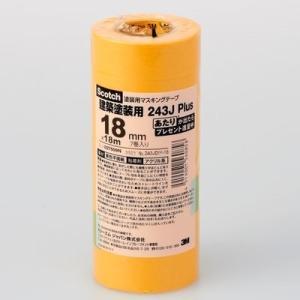スリーエムジャパン マスキングテープ塗装用 7P 243JDIY−18 18mmx18m|kenzaisyounin