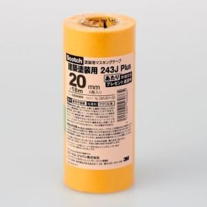 スリーエムジャパン マスキングテープ塗装用 6P 243JDIY−20 20mmx18m|kenzaisyounin