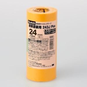 スリーエムジャパン マスキングテープ塗装用 5P 243JDIY−24 24mmx18m|kenzaisyounin
