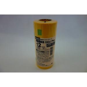 スリーエムジャパン マスキングテープ塗装用 10P 243JDIY−12 12mmx18m|kenzaisyounin