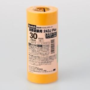 スリーエムジャパン マスキングテープ塗装用 4P 243JDIY−30 30mmx18m|kenzaisyounin