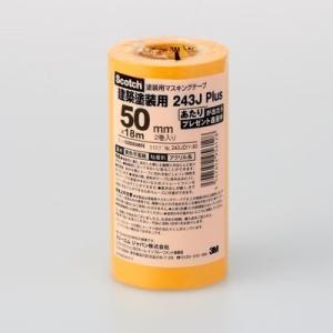スリーエムジャパン マスキングテープ塗装用 2P 243JDIY−50 50mmx18m|kenzaisyounin