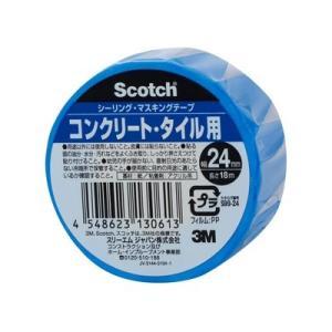 スリーエムジャパンマスキングテープ コンクリート・タイル・パネル用S99-24 1P|kenzaisyounin