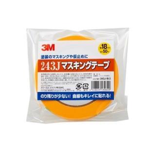 スリーエムジャパンマスキングテープ塗装用243J-18-3 18X50|kenzaisyounin