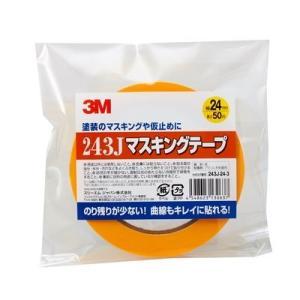 スリーエムジャパンマスキングテープ塗装用243J-24-3 24X50|kenzaisyounin