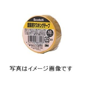 スリーエムジャパンマスキングテープ塗装用M40J-20 20X18|kenzaisyounin