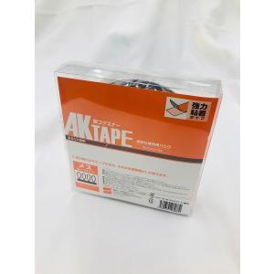アラコー AKテープ粘着付メス 黒 25MM×5M AK−08 kenzaisyounin