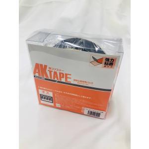 アラコー AKテープ粘着付オス黒 50MM×5M AK−11 kenzaisyounin