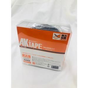 アラコー AKテープ粘着付メス黒 50MM×5M AK−12 kenzaisyounin