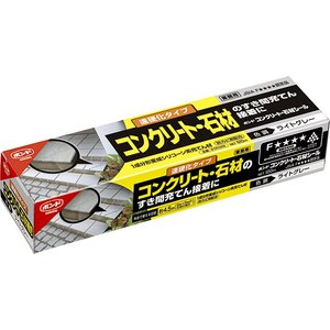 ボンドコンクリート・石材シール 120ML ライトグレー #05326|kenzaisyounin