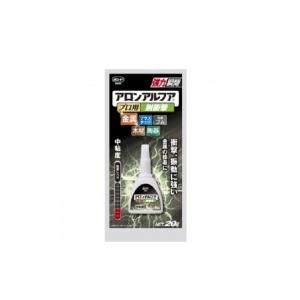 コニシ アロンアルファ プロ用 耐衝撃 20G #31701 中粘度 強力 耐振動 耐衝撃|kenzaisyounin