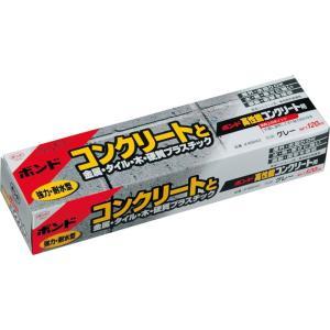 ボンド高性能コンクリート用 120ML #46843|kenzaisyounin