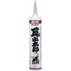 瓦止太郎 330ml 黒|kenzaisyounin