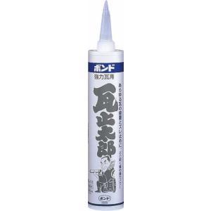 瓦止太郎 330ml 銀黒|kenzaisyounin
