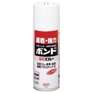 コニシ 強力G17 スプレー 430ml エアゾ−ルカン|ボンド エアゾール 速乾 スプレーボンド 耐振動 接着剤 内装工事 建築資材 合板 メラミン|kenzaisyounin