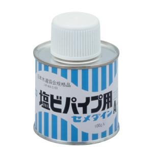 塩ビパイプ用 100G AR−066|kenzaisyounin