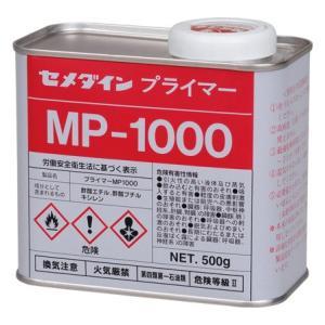 プライマーMP-1000 500G SM-269  充填剤 充填材 diy 補修用品 補修工事 コーキング材 コーキング剤 シーリング剤 シーリング材 kenzaisyounin