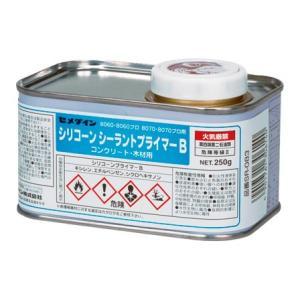 シリコーンプライマーB 250G SR-083 |充填剤 充填材 diy 補修用品 補修工事 コーキング材 コーキング剤 シーリング剤 シーリング材|kenzaisyounin