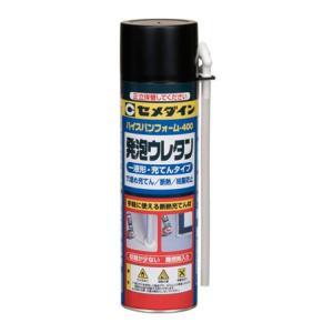 セメダイン ハイスパンフォーム SE-118 400g |充填剤 充填材 diy 補修用品 補修工事 コーキング材 コーキング剤 シーリング剤 シーリ|kenzaisyounin