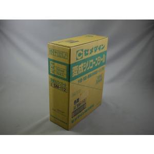 変成シリコンシール 333mlx10本 ブラック |充填剤 充填材 diy 補修用品 補修工事 コーキング材 コーキング剤 シーリング剤 シーリング材|kenzaisyounin