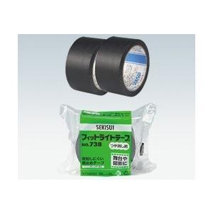 積水化学工業 フィットライトテープ 艶消し黒 50MMX25M #738 kenzaisyounin