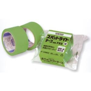 スパットライトテープ 50MMX25M No.733 kenzaisyounin