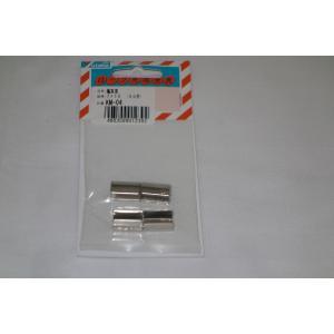 ユタカメイク端末爪 7mmx15mm KM−04