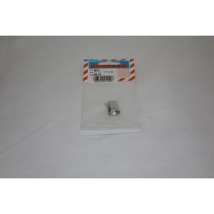 ユタカメイク端末爪 9mmx14mm KM−05