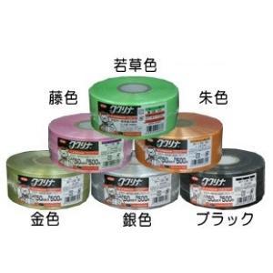 ユタカメイク PEカラー平テープ 藤色 50mmx500m M−138|kenzaisyounin