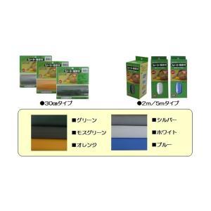 ユタカメイク シ-ト補修材13X2M グリーン 13CMX2M SH−21|kenzaisyounin