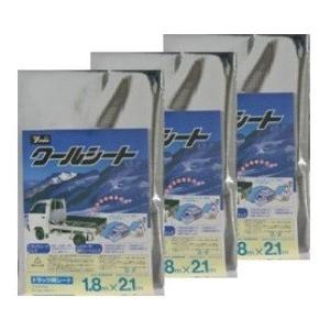 ユタカメイク クールシート トラック用 約1.8mx約2.1m B−15|kenzaisyounin