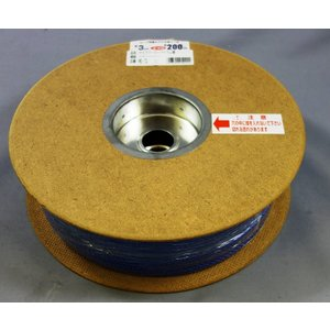 ユタカメイク PEロープ ドラム巻き ブルー 3MMX200M RE−72 kenzaisyounin