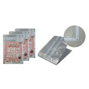 ユタカメイク 透明シート(PVC) 1.8mx1.8m B−341|kenzaisyounin