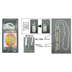 ユタカメイク ユタカ簡易避難用ロープ 12mmx5m AK−700|kenzaisyounin