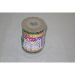 ユタカメイク PE補修糸 グリーン 1.5MMX50M A−184|kenzaisyounin