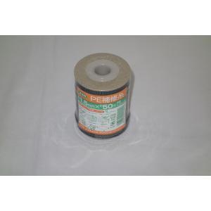 ユタカメイク PE補修糸 ブラック 1.5MMX50M A−284|kenzaisyounin