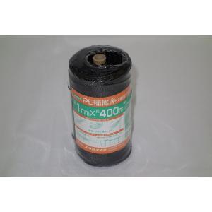 ユタカメイク PE補修糸 ブラック 1MMX400M A−285|kenzaisyounin