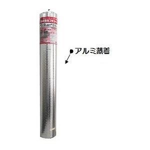 ユタカメイクアルミ養生プチシート 0.9mx3.6m A-4136 |ユタカメイク アルミシート アルミ 床養生マット 壁養生シート 保護材 引越養生|kenzaisyounin