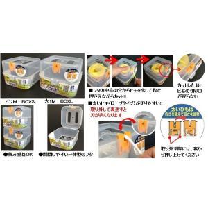 ユタカメイク ひも収納ボックス S M-BOXS|kenzaisyounin