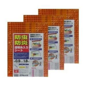ユタカメイク 防虫防炎透明糸入りシート 1.8mx1.8m B−155 kenzaisyounin