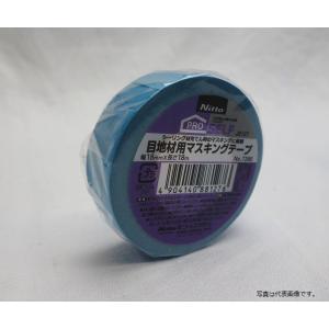 目地材用マスキング 15mmX18m J8126 N0.7280|kenzaisyounin