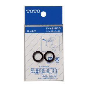 TOTO パッキン THY91610