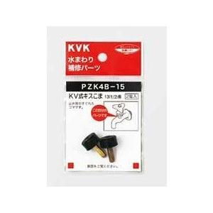 KVK キスコマKV式 PZK4B−15 kenzaisyounin