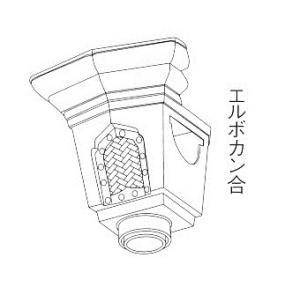 いぶし丸あじろ集水器 70x45mm KZ6320|雨樋 住宅用雨どい 住宅用雨樋 雨水 雨どい用品 雨どい 部品 修理 取り替え 取り付け リフォー|kenzaisyounin