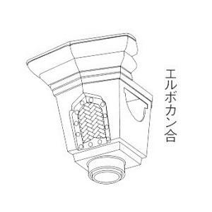 雨樋 いぶし丸 あじろ集水器 105×60MM KZ6340|雨樋 住宅用雨どい 住宅用雨樋 雨水 雨どい用品 雨どい 部品 修理 取り替え 取り付け|kenzaisyounin