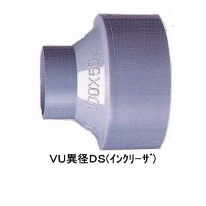 DV.DS異径ソケット 125x65mm|kenzaisyounin