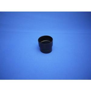 ハイ丸竪継手 ブラック 45MM KQ6820|kenzaisyounin