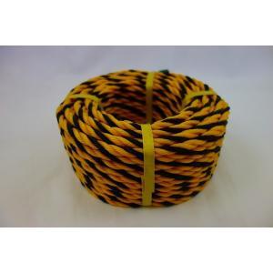 アイネット ダイヤ印標識ロープ #9X30m|kenzaisyounin